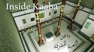inside kaaba