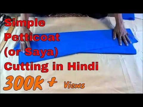 Petticoat Cutting