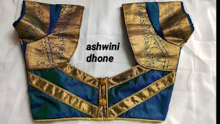 80f648e8f15dc Paithani blouse back neck design cutting and stitching  blouse designs