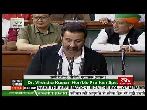 Xxx Mp4 Sunny Deol Takes Oath As Lok Sabha MP 3gp Sex