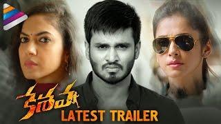 Keshava Latest Trailer   Nikhil   Ritu Varma   Isha Koppikar   Sudheer Varma   Keshava Trailer
