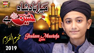 New Muharram Kalaam 2019 - Ghulam Mustafa Qadri - Mera Badshah Hussain Hai - Heera Gold