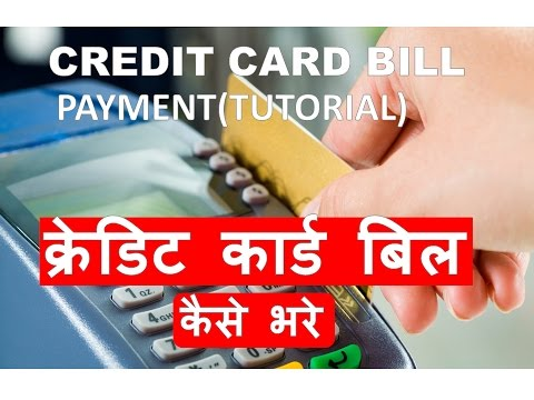 How to Pay ICICI And Axis bank Credit card bill online {in Hindi}