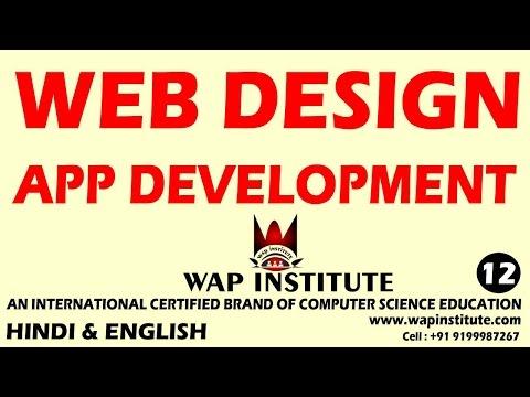 web design and programming syllabus