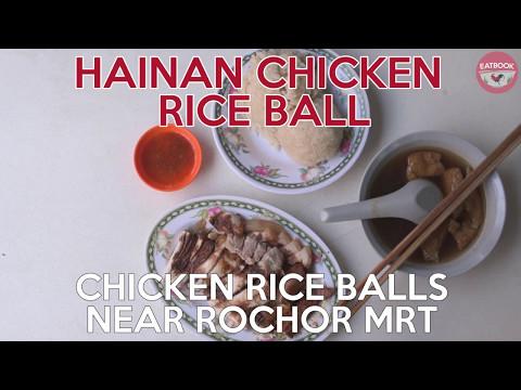 Hainan Chicken Rice Ball - Old-school Chicken Rice Balls Opposite Sim Lim Tower