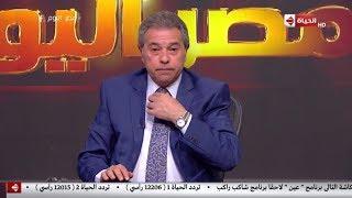 مصر اليوم - توفيق عكاشة يحكي قصة فاطمة عكاشة ويبدي إعجابه بها