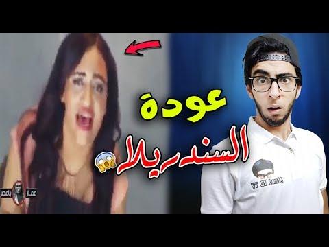 Xxx Mp4 خليفه سعاد حسني الجديده 3gp Sex