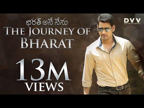 The Journey of Bharat | Mahesh Babu | Siva Koratala | DVV Entertainment | Bharat Ane Nenu Trailer
