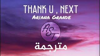 Ariana Grande  Thank U  Next  Lyrics Video