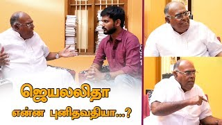 இதுவே அ.தி.மு.கவின் கடைசி அத்தியாயம் ! | Pala. Karuppiah Exclusive Interview
