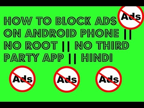 How to block ads on android phone || no root || no third party app || hindi #12