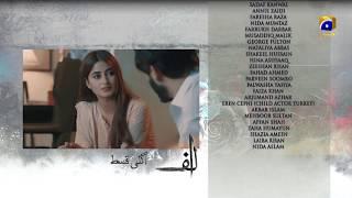 ALIF - Episode 19 Teaser - 1st Feb 2020 - HAR PAL GEO