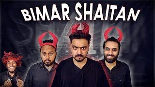 BIMAR SHAITAN | THE IDIOTZ | COMEDY VIDEO