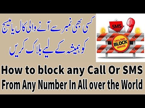How to Block Call and SMS on Telenor,Jazz,Ufone,Warid and Zong