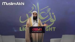 Ramadan Begins 2018 | Mufti Menk