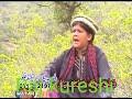 Download La Pila De Jaam saqi Yeh Jaam Aakhri hai MP3,3GP,MP4