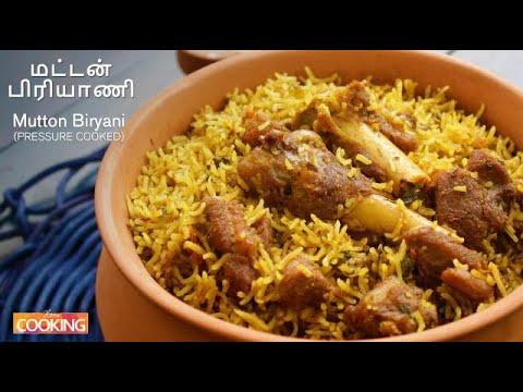 Pressure Cooker Mutton Biryani  in Tamil | மட்டன் பிரியாணி