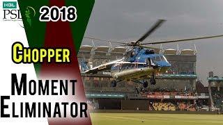 Chopper Moment | Karachi Kings Vs Peshawar Zalmi | Eliminator 2 | 21 March | HBL PSL 2018