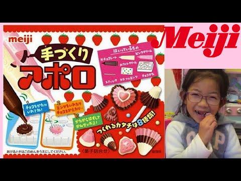 New Meiji Apollo Chocolates DIY Japanese Candy Kit!!
