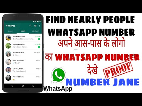 How to Find Someone on WhatsApp (2017) -WhatsApp numbers: How to find them now!!updated