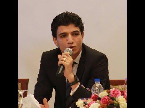 مؤتمر العالميين (1) في بايونير - جزء من محاضرة احمد ماهر