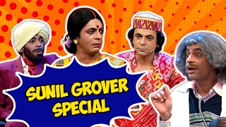 Sunil Grover Special | Dr.Gulati, Rinku Devi, Siddhu Paji and many more | The Kapil Sharma Show