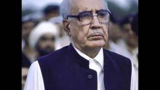 Ghulam Ishaq Khan address
