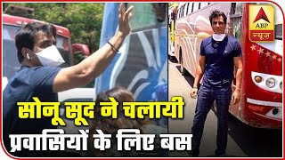 Actor Sonu Sood Arranges Special Buses For Migrants, Bears All Expenses | ABP News