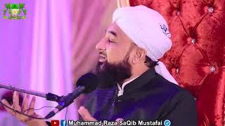 allah tumhe azab nahi dena chahta hai by Muhammad raza saqib mustafai