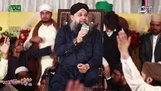 Rasool E Akram Zameen E Rab Per | Owais Raza Qadri | Mahfil e  Khushbo e Raza In Kahna Nu Lhr
