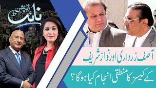 Night Edition   Under Khan's leadership, what does the future of Pakistan look like?   11 Nov 2018  