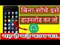 How To Download Mp3 Song Best Quality For One Apps Technical Text mp3