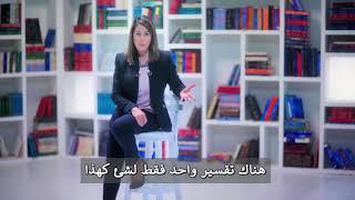 كلير فورستير مذيعة بي بي سي تبرهن للعالم الإعجاز العلمي في القرآن - نو كلاش - لا يوجد تعارض