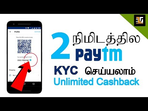 How to Do Paytm KYC within 2 Minutes DIY Very Easy | TTG