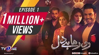 Ro Raha Hai Dil | Episode 1 | TV One Drama | 27 August 2018