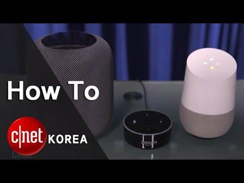 '사이좋은 음성비서 삼총사?!' 일정 알림 무한루프 만들기
