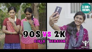 90's vs 2k Girls Version #Nakkalites #ReturnofTikTok