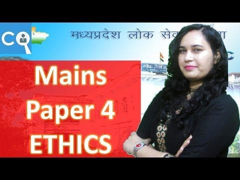 MPSC Mains  Paper 4  ETHICS