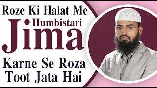 Roze Ki Halat Me Jima - Humbistari Karne Se Roza Toot Jata Hai By Adv. Faiz Syed
