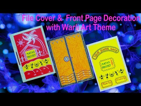 How to Decorate  Project file|| Project file with Cover page and Border || Cover page Decoration - 3