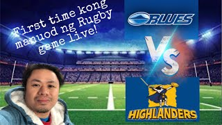 Super rugby 2020/ Blues vs Highlanders