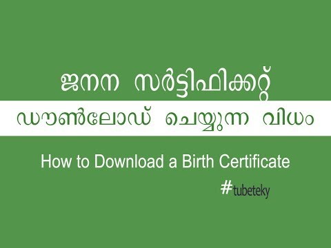How to Get Birth/Death/Marriage Certificate Online