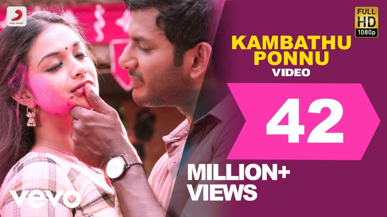 Sandakozhi 2 - Kambathu Ponnu Tamil Video | Vishal | Yuvanshankar Raja