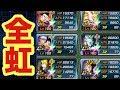 【ドッカンバトル #1429】1番豪華なカテゴリかもしれない…【Dokkan Battle】