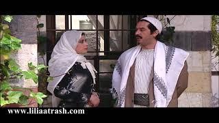 باب الحارة -  أهلين بسلفتي لطفية ! ليليا الأطرش و ميلاد يوسف