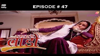 Na Aana Iss Des Laado - 27th May 2009 - ना आना इस देस लाडो - Full Episode