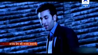 Love Story - Love Story of Ranbir-Katrina