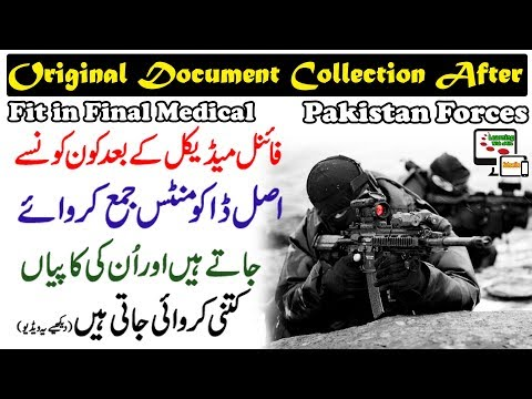 Pakistan Army Original Document Collection After Fit in Final Medical Complete Information In Urdu