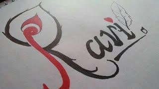 Ravi Name WhatsApp Status | WhatsApp status Ravi Name , Pooja Name