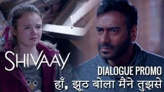 Shivaay | Haan Jhooth Bola Maine Tujhse | Dialogue Promo 1 | Ajay Devgn